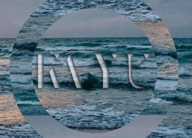 Bahamadia – I Confess (KA-YU Remix)