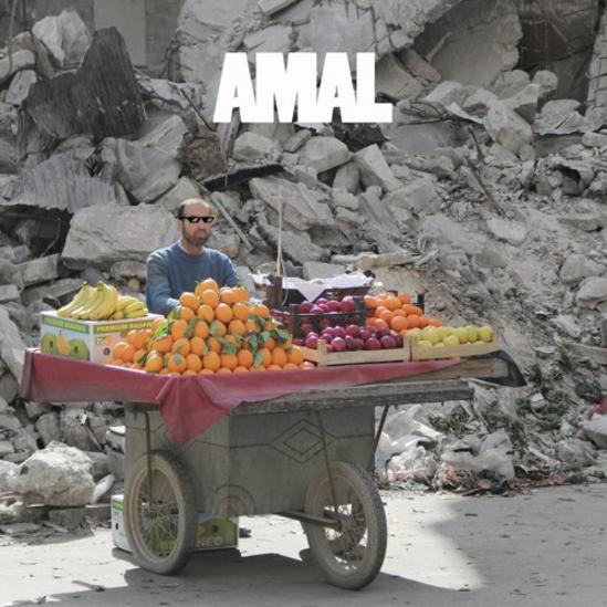 «AMAL». La crème du beatmaking français