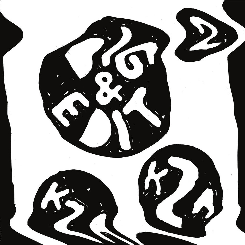 KZA – Vous Dansez